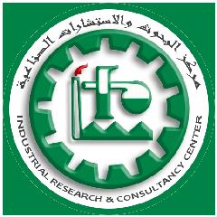 مركز البحوث والدراسات الصناعية - السودان